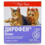 Можно ли кошке дать таблетки от глистов для человека