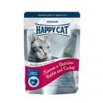 Корм happy cat для кастрированных кошек и котов отзывы